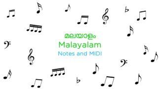 Malayalam Songs Notes and MIDI