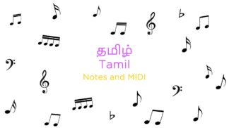 Tamil Songs Notes and MIDI